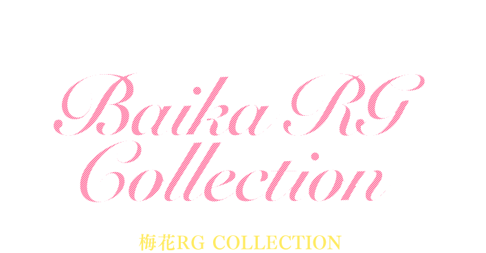 Baika RGCollection 梅花RG COLLECTION